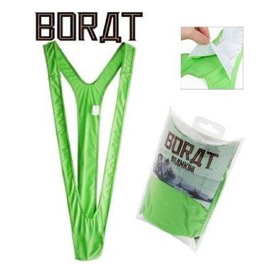 Borat Badeanzug
